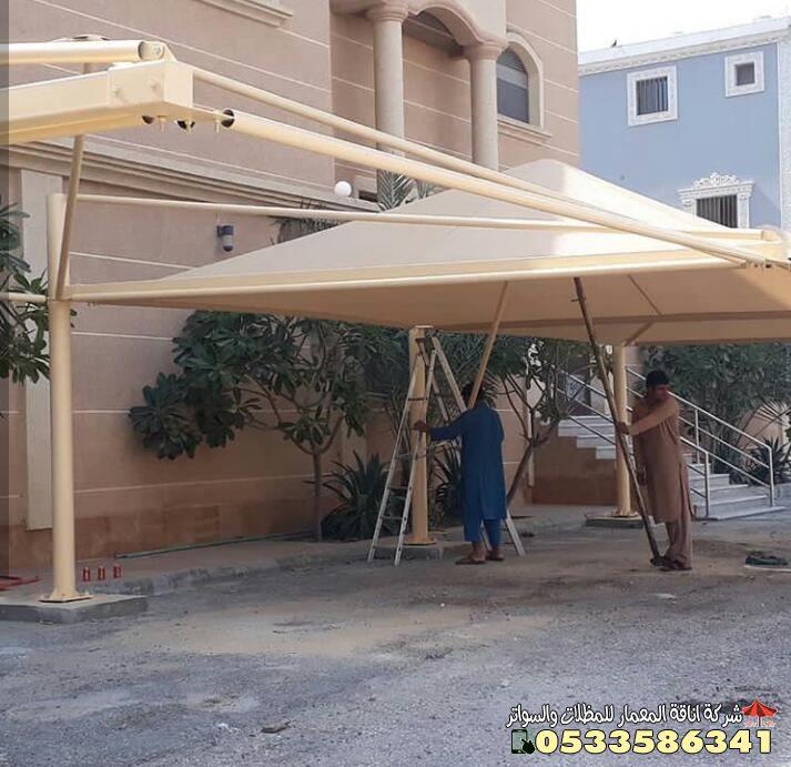 سيارات الأسعار المعمار الرياض 0533586341