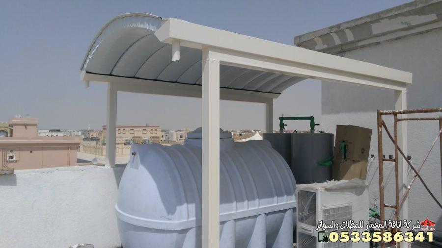 تغطية خزانات المياه-مظلات خزانات مياه 5d2743b26857b.jpg